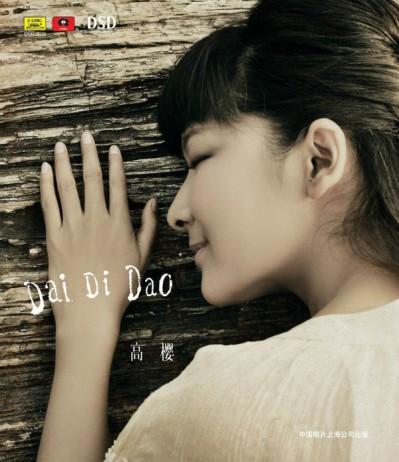Dai Di Dao - Cao Anh